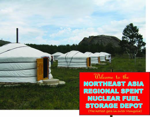 Mongolian Snf Depot